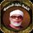 Khalil Al Hussary icon