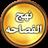 Nahjul Fasahah 2.5 APK