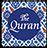 Quran English 1.01