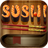 Sushi Encyclopedia 1.3 APK