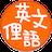 DailySlang icon