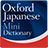 Oxford Japanese Mini Dictionary icon