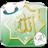 Allah Live Widget 1.0