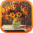 Autumn Flowers Live Wallpaper 1.0.1 APK