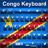 Congo Keyboard Theme 1.5 APK