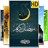 Ramadan 2016 Wallpaper HD 1.0 APK