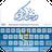 Ramadan Keyboard Themes 1.0 APK