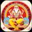 ShriVishwakarma Puja 1.2 APK