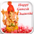 Ganesh Chaturthi HD Wallpapers 1.0 APK