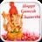 Ganesh Chaturthi HD Wallpapers 1.0 APK