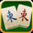 Mahjong 1.06