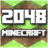 2048 Minecraft icon