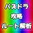 andrpzsolve 1.11 APK