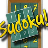 Sudoko Game 1.0 APK
