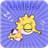 baby lullaby 1.0.1 APK