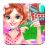 Girls Clothing Factory 4.2 APK