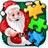 Christmas Puzzles 1.1