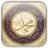 Asma-e-Muhammad (PBUH) - Names of Prophet Muhammad (PBUH) 1.0