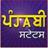 Punjabi Status 1.1