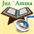 Juz `Amma Audio Plugin (Al-Ghamidi) 1.0 APK