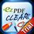 ezPDF Clear Trial icon