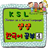 KSLstep4 icon