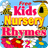 Best Nursery Rhymes For Kids 3.0.1