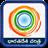 IndianHistory_Telugu 1.2 APK