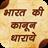 India Law 1.1 APK