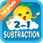 Math 1st grade - Subtraction 1.0.4 APK