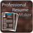 Professional Resume Maker icon