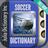 Soccer Dictionary 4.8.7