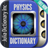 Physics Dictionary 4.9.2