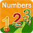 Numbers Activity 123 Lite 1.8.4 APK