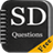SDInterviewQuestionFree icon