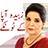 Urdu Totkay 1.1