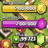 Unlimited Coins Clash of Clans