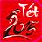 Thiep Chuc Tet 1.0