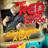 Big Red Radio Nation 1.0