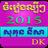 Sokunisa 2015 1.0 APK