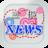 NEWS 0.0.3 APK