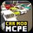 Car MODS for Minecraft 1