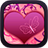 Love Quotes Share icon