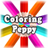 Coloring Peppy 1.0