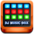 DJ Music Box 1.0.0