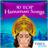 50 Top Hanuman Songs 1.0.0.2 APK