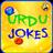 Latest Urdu Latefy 1.1 APK