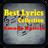 Amado Batista Letras &Lyrics icon