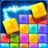 Block Blast 1.1 APK