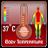 Body Temperature Checker icon